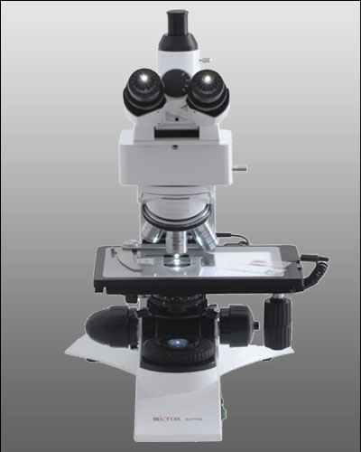 Revendeur de microscopes