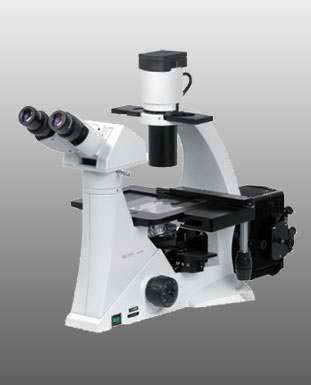 Accessoires pour Microscopes - Microscopie